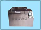 五金件-196度液氮深冷设备超能液氮深冷箱