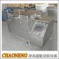 不锈钢深冷处理箱 -196度液氮深冷处理设备