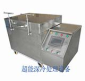 金属-196度液氮深冷低温箱